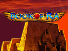 Игровой аппарат Вулкан Book Оf Ra