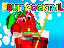 Игровой аппарат Вулкан Fruit Cocktail