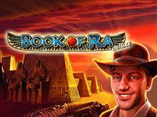 Игровой автомат Book of Ra Deluxe в клубе Вулкан