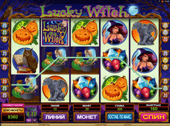 Lucky Witch в казино Вулкан на деньги
