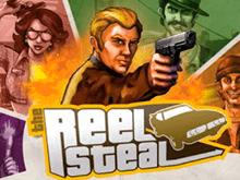 Играть в онлайн-игру Ограбление