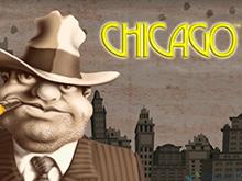 Играть в игровой гаминатор Chicago